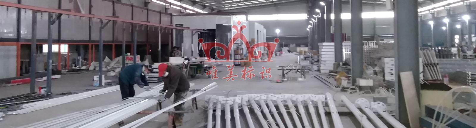 桂林宣传栏