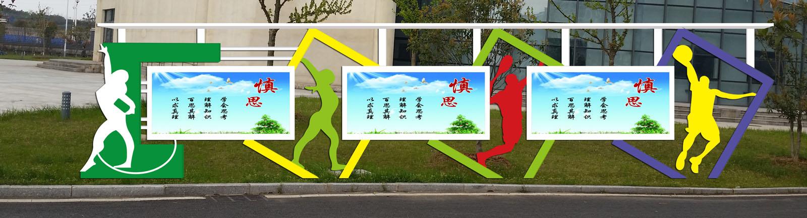 桂林公交候车亭